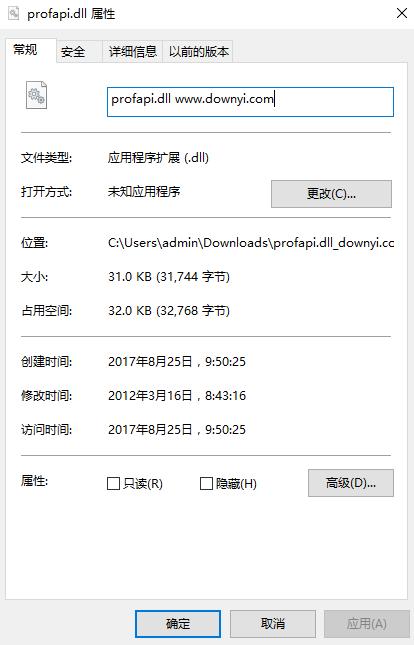 profapi.dll文件  0