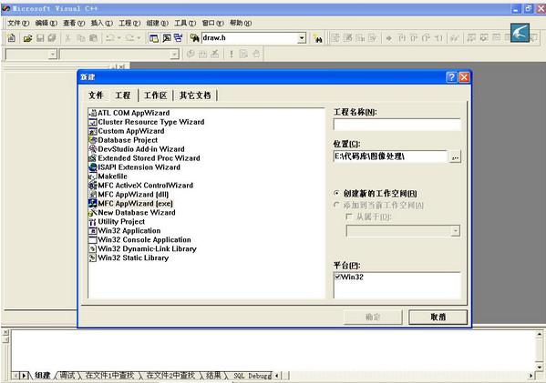 vc++6.0(Visual C++) v6.0 简体中文企业版 0