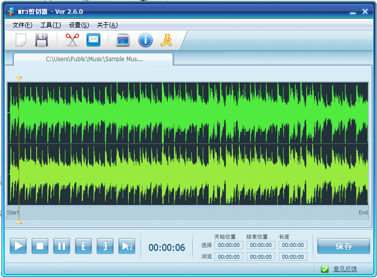 mp3剪切器快速版(mp3splitter) v2.6.0 绿色版 0