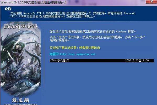 当然你可以配合魔兽版本转换器来随意切换魔兽争霸3的游戏版本.