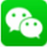微信4.5.1�f版