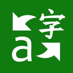 微软翻译app