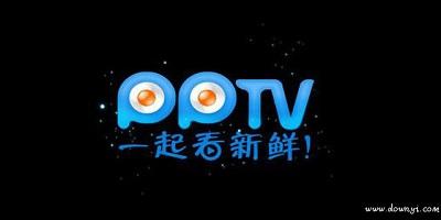 pptv视频下载_pptv聚力破解版2019_pp视频播放器