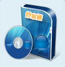 管家通商业销售管理系统