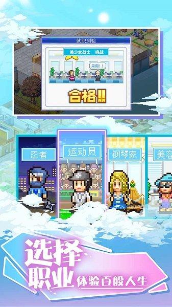 住宅梦物语汉化版 v1.30 安卓最新版 2