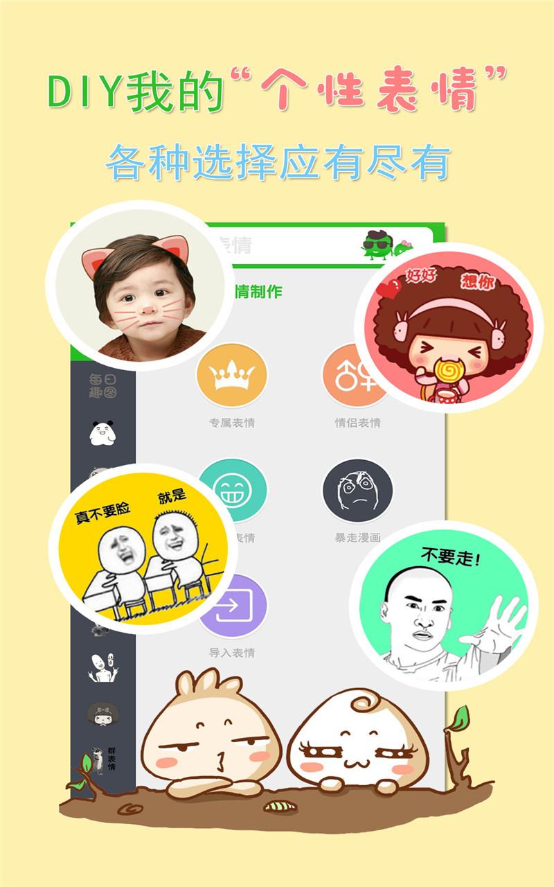 微信表情人民币图片_微信表情大全app下载|微信表情大全软件下载v5.1.2 安卓最新版_ 当 ...