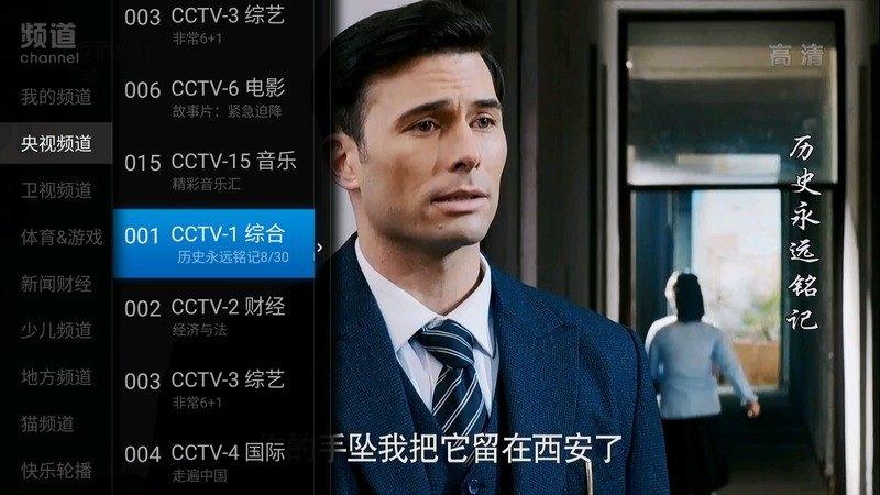 电视猫电视版 v9.9.99 最新安卓版 2