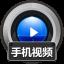 赤兔Android手机视频恢复qg678钱柜678娱乐官网