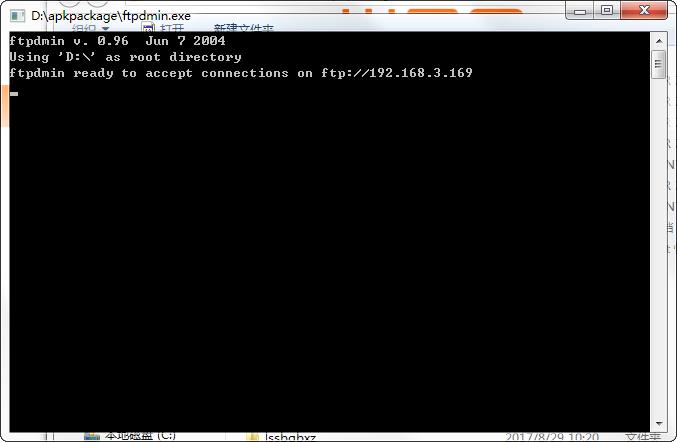 ftpdmin1.0
