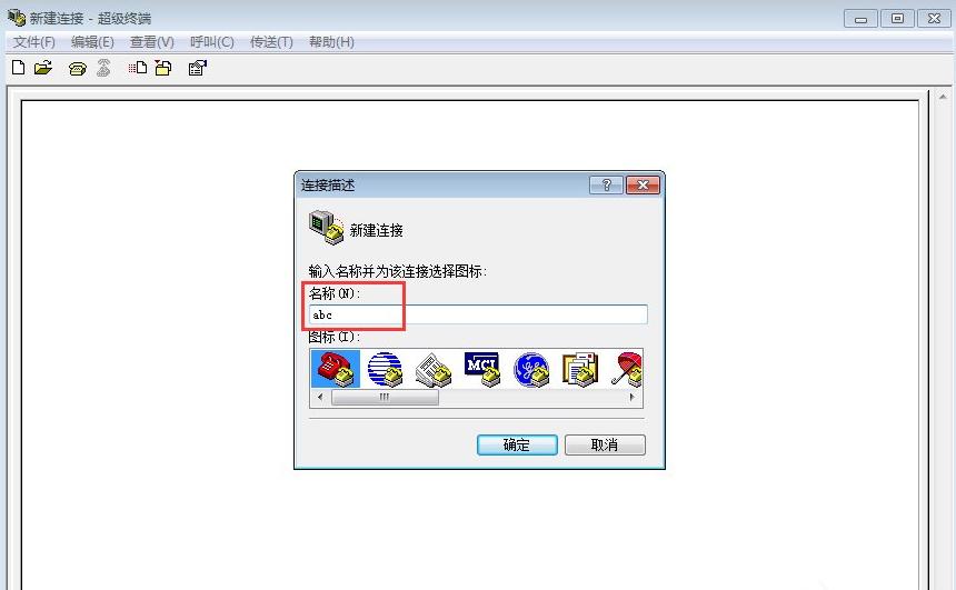 Windows7超��K端 32/64位 �G色版 0