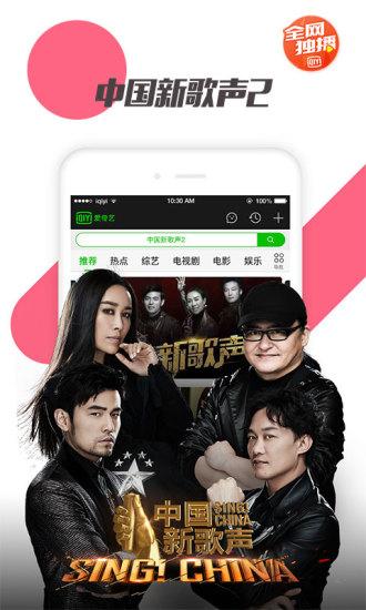 爱奇艺pps影音手机版 v9.27.5 官方安卓版0