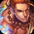 仙王手游ios版 v1.1.7 官方iPhone版
