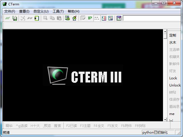 cterm��w中文版 v3.6.3 安�b版 0