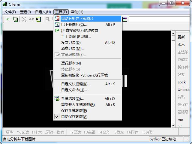 cterm��w中文版