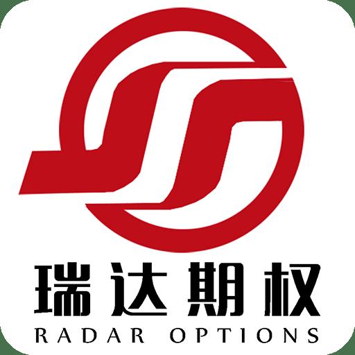 瑞达期货易盛交易系统v8.2 正式版