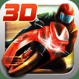 3D暴力摩托无限分