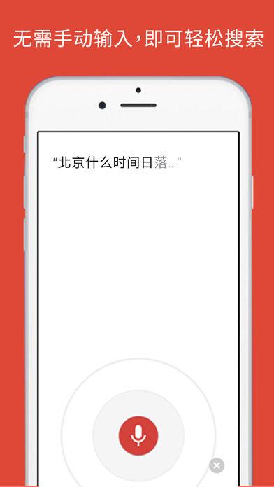 "є»Єидѓјј∆ч∆їєы÷їъ∞ж v94.0.4606.76 iPhone""о–¬∞ж 1"