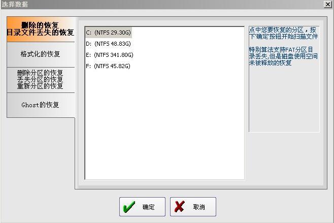 dataexplore注册码最新版 v1.0 免费版 0