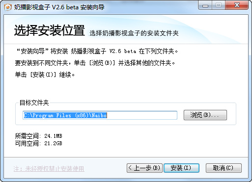 奶播盒子 v2.6.3.1 免�M版 1