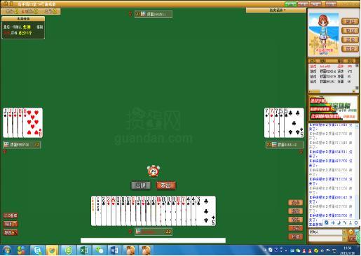 淮安掼蛋游戏老版 v1.0 旧版 1
