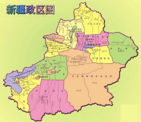 新疆地图全图 v2017 最新版