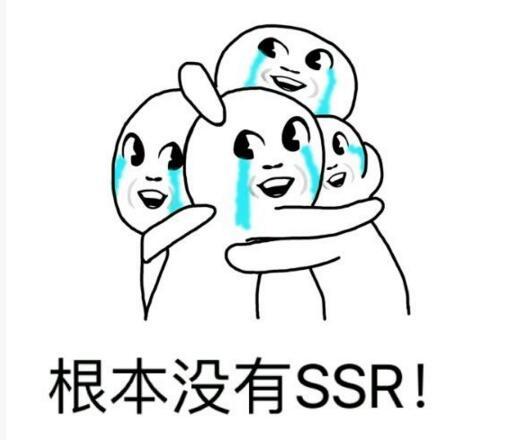 阴阳师伞剑QQ表情包