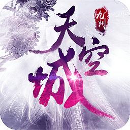 vivo版九州天空城游戏