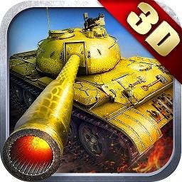 坦克风暴手机版