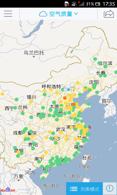 污染地图手机版 v1.2.4.3 安卓版 0