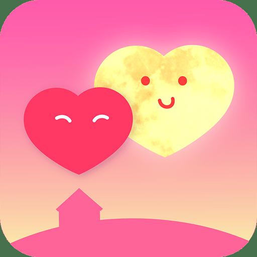 想你(情侣app)