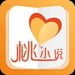桃小说app