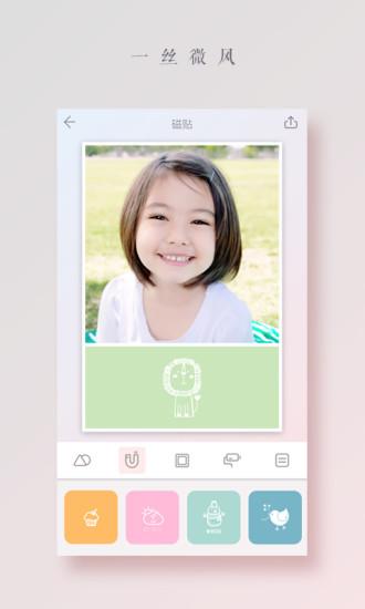 拼图酱手机版 v2.4.0 安卓版 0