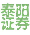 泰阳证券网上交易系统绿色通道版