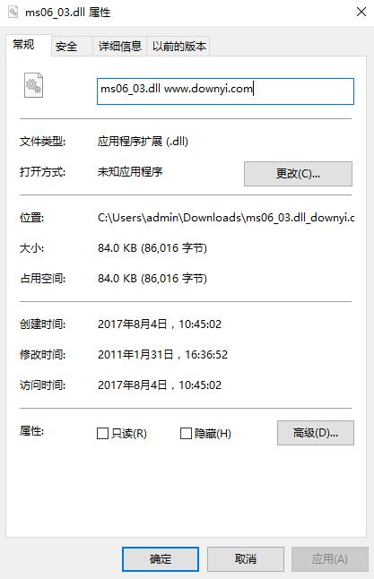 ms06_03.dll文件  0