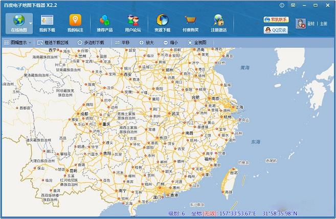 百度电子地图下载器 截图0图片