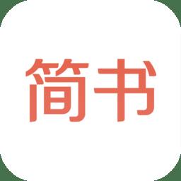 简书最新版本v6.4.2 安卓版