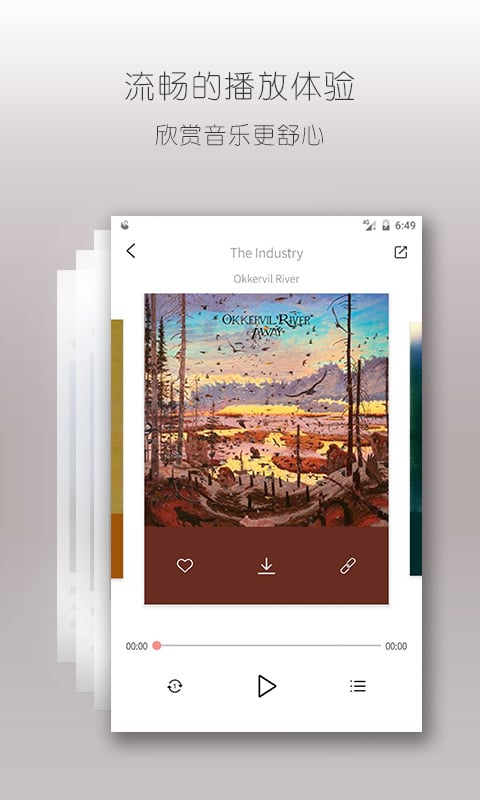 落网苹果版(音乐软件) v6.3 iPhone版 2