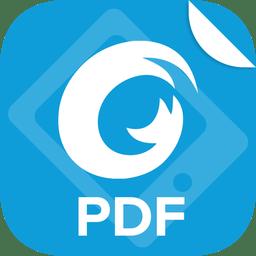 福昕PDF阅读器老版本