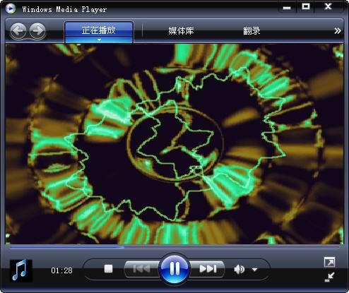 windows media player9.0
