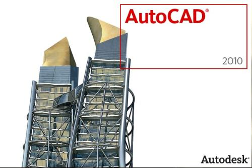 autocad 2010简体中文免激活版 32/64位免费版 0