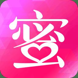 闺蜜美妆(闺蜜网app)