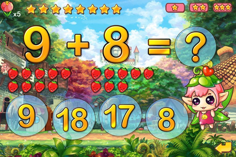 宝宝学数字是宝宝学数学的基础,本软件通过可爱的画面,和各种动物园