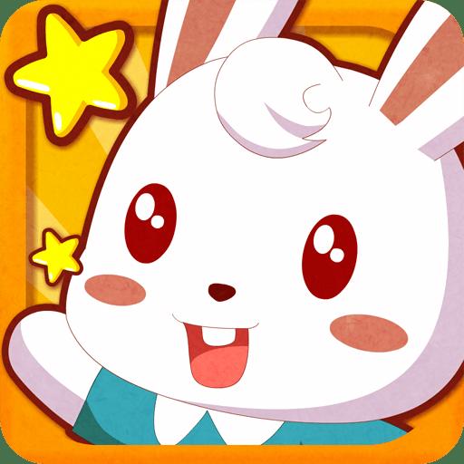 兔小贝(儿童音乐教育)