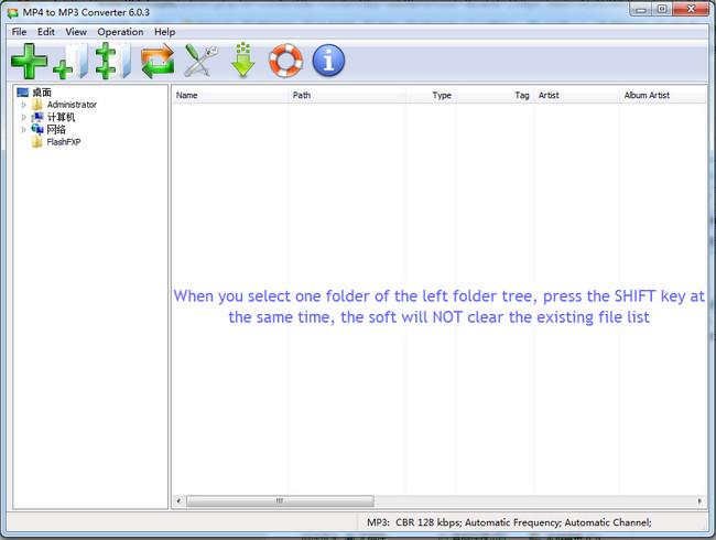 MP4 to MP3(mp4转mp3格式转换器) v4.0.0.0 免费版 0