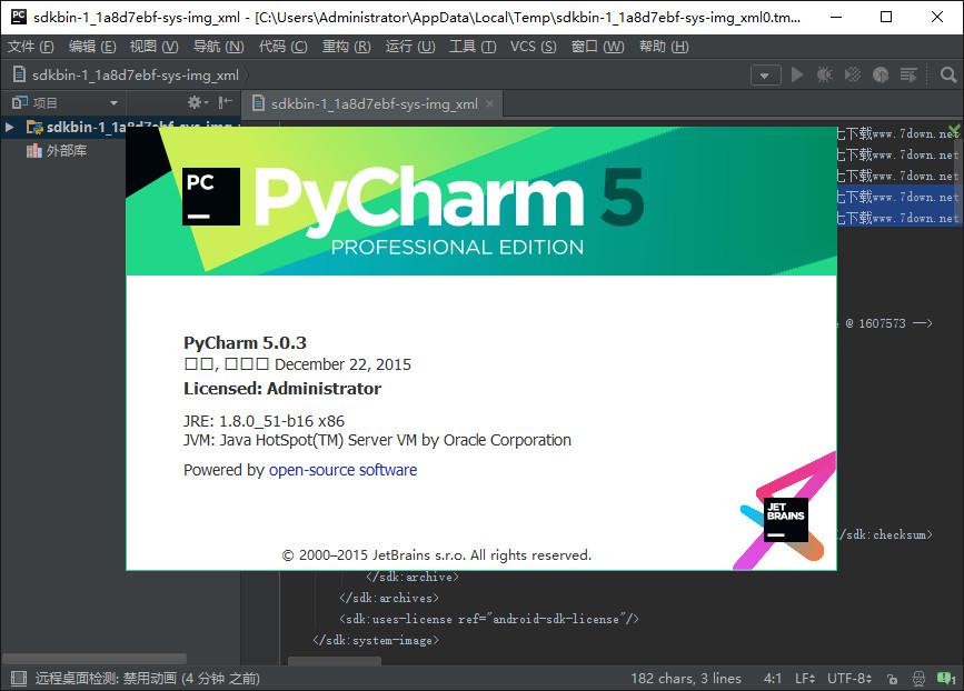 PyCharm中文汉化版 v5.0.3 专业版 0