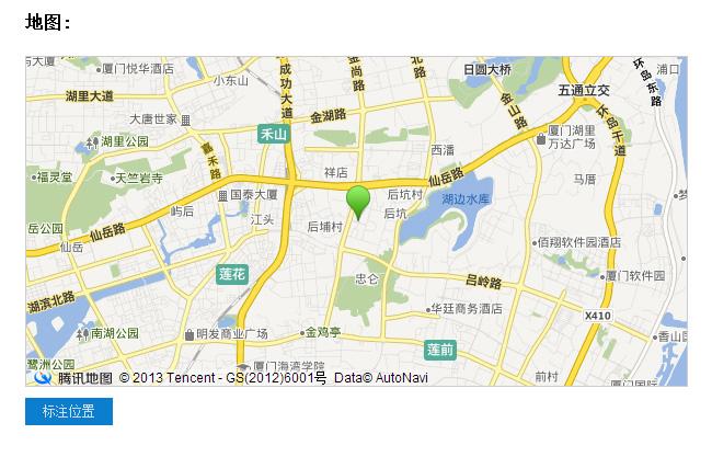 腾讯地图API获取坐标下载