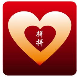 拼拼团购app