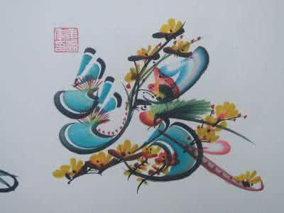 花鸟字生成器(花鸟字转换器)