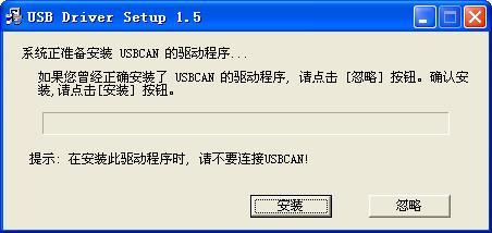 mstar usb debug tool 驱动(Mstar USB驱动)  0