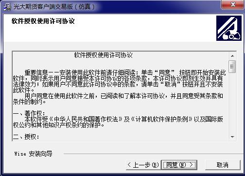 光大博易大师交易qg678钱柜678娱乐官网